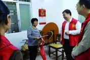 德庆县以党建为引领提高城市文明水平和居民文明素质取得成效