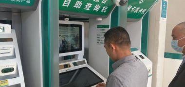 肇庆怀集农行个人征信报告查询代理点揭牌