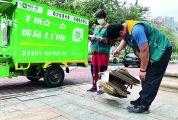 """新型废品回收模式 在肇庆生根发芽 手机点一点,""""回收""""到家门"""