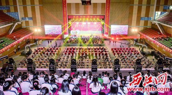 11月21日肇庆学院举行庆祝大会,喜迎建校五十周年华诞。 肇庆学院新闻中心 供图