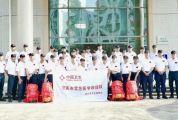 肇庆市级紧急医学救援队户外实地拉练培训来啦!