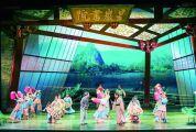 《青天之端》登陆广州 肇庆原创廉政音乐剧再现