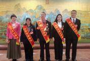 光荣!这5名肇庆人今天在人民大会堂接受全国表彰!