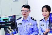 怀集县公安局指挥中心教导员陈雄 老公安擅用新媒体传播正能量