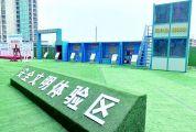 怀集碧桂园·金月湾工地开放日28日启动