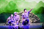 小品《那年盛開的山楂花》 獲廣東省殘疾人藝術匯演金獎