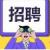名額33人!鼎湖招聘輔警啦!快報名~