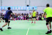 肇慶市職工運動會 羽毛球混合團體賽圓滿收官