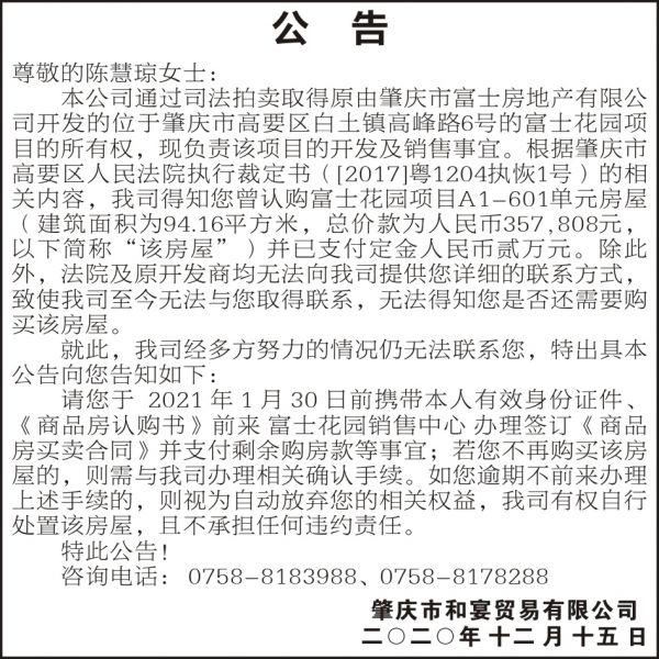 和宴貿易8X8(1)