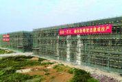 """高要强化工程建设项目""""网办联审"""" 为企业增资扩产""""开绿灯"""""""