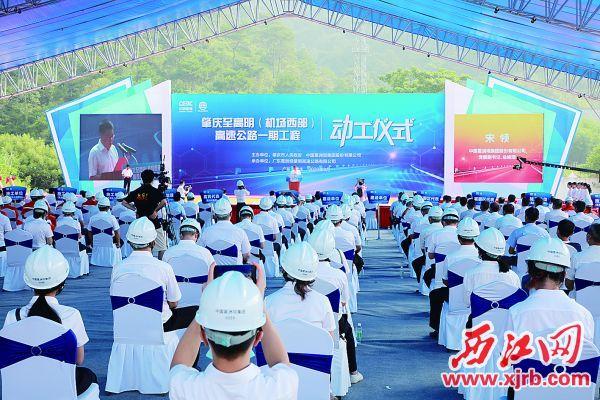 2020年9月1日,肇庆至高明高速公路一期工程在高要 区大湾镇动工。  西江日报记者 刘春林 摄