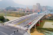 高要区新兴江一桥主体完工