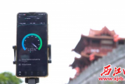基本实现主城区及县城中心城区5G连续覆盖 肇庆移动稳步推进5G网络建设
