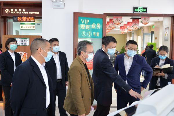 对接会期间,肇庆市金融工作局朱景亮局长到分行营业部网点调研
