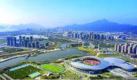 肇庆新区:产业发展谋新篇 融湾提速开新局