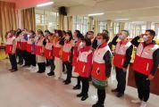 怀集县红十字会无偿献血志愿服务队成立
