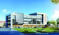 广宁:构建高质量发展的现代产业体系