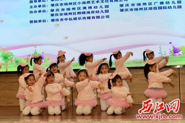 15·舞蹈《小猪佩奇》