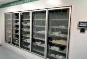 肇庆市完成疫苗冷链配送和预防接种标准化建设 市民安全接种疫苗更有保障