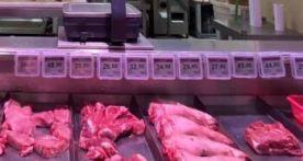 肇慶豬肉最新價格來了,還會漲嗎?記者調查發現......