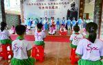 """一批具有引领示范作用的学校正在形成 传统文化教育的""""肇庆模式"""""""