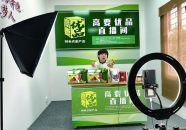 這個平臺月售32萬元農產品