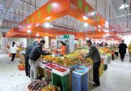 77个农贸市场完成升级改造