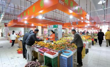 农贸市场超市化 市民买菜更舒心