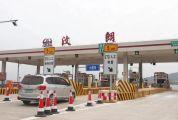 肇庆又一个高速口、乡道完工通车!以后回家更方便了!