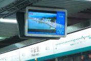 """你们看→大美肇庆""""乘上""""了北京地铁!"""
