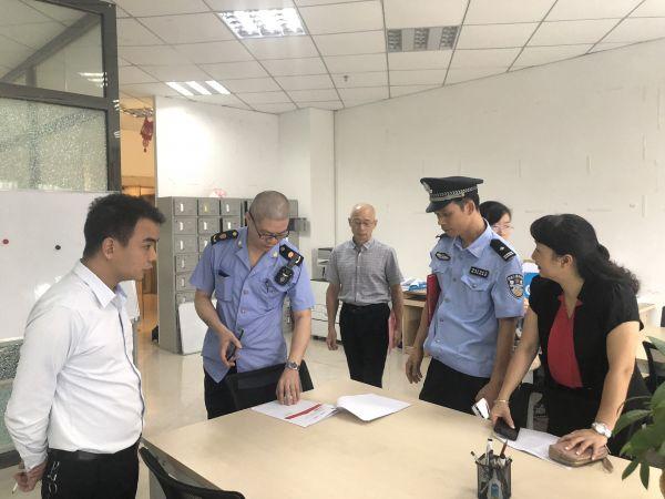 市金融局局联合市公安局端州分局等部门在华南智慧城对民间投融资机构开展风险排查工作