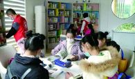 广宁县图书馆百盈社区分馆开馆