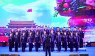大旺公安分局:展公安英姿 抒為民情懷
