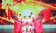 """""""薪火相传·政治建警铸警魂""""晚会在鼎湖演艺中心举办"""