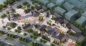 美!肇慶將新增一個公園和文創街區,效果圖曝光!