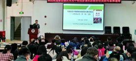 肇庆市教师发展中心全面启用