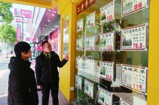 肇庆市房屋租赁市场整体供求平衡 城区不同地段间租金差距较大
