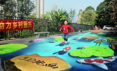 墙绘地画亮相江口美食街