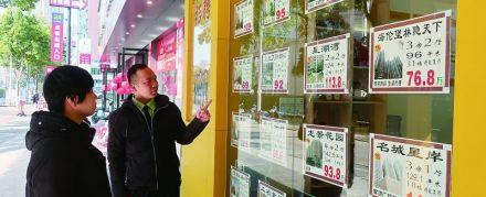 肇庆市房屋租赁市场整体供求平衡
