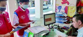 端州学生志愿服务事业蓬勃发展