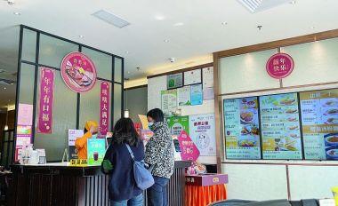 酒店餐馆主动提供公筷公勺