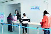 肇庆市日均核酸检测过万例