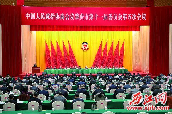 2月3日下午,政协肇庆市第十一届委员会第五次会议在奥威斯酒店隆重开幕。 西江日报记者 梁小明 摄