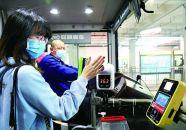 肇庆公交增设红外测温仪