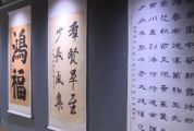 """""""美在封开""""迎春书画摄影作品展春节期间在县文化中心展出"""