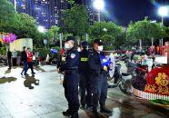 一名警察的春节