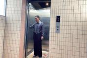 端州区星荷四区加装电梯街坊生活变化大 旧楼加装电梯 自住出租两相宜