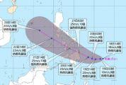 今年1号台风生成,最强10级!肇庆未来天气…