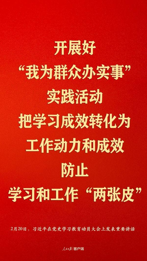 来源:人民日报客户端,制作:宋嵩、岳小乔、张世悬