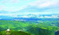 广宁县高质量推动经济社会发展